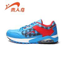 热卖 贵人鸟 正品 男鞋耐磨轻便时尚运动 潮流复古休闲鞋F25517 价格:119.00