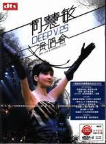 周慧敏演唱会DVD影碟 女神2011年高清DVD光盘 汽车DVD车载DVD碟片 价格:20.00