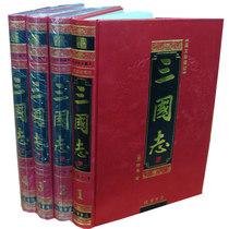 商城全新正版三国志文白对照陈寿主编精装16开4册 特价促销中 价格:90.00