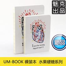 包邮 魅克裸装笔记本 涂鸦|日记|记事|素描本 白纸方格●最强心脏 价格:32.00