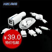 英才星 多功能车载充电器 汽车点烟器usb 苹果手机iphone万能车充 价格:58.00