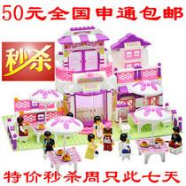 拼插式 女孩 塑料拼插积木 小鲁班积木 女孩儿益智玩具 浪漫餐厅 价格:50.00