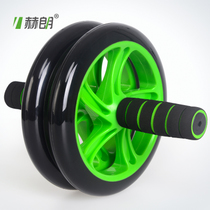 巨轮健腹轮运动用品静音�C腰双轮健腹器腹肌家用体育健身器材包邮 价格:67.00
