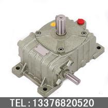 减速机厂家直销 WPO/WPX 155蜗轮蜗杆卧式减速机变速减速箱减速器 价格:1740.00
