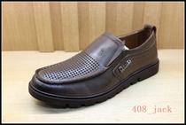 2013款 美国骆驼A2064035 男式休闲鞋 凉鞋 五钻正品保证 深棕 价格:468.00