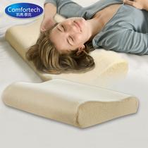 凯弗泰克 枕头 慢回弹记忆枕 波浪曲线枕 保健枕 颈椎枕 专柜正品 价格:109.00