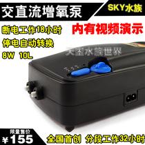 交直流增氧泵 鱼缸氧气泵 交直流两用 充电电池 冲充氧泵 钓鱼泵 价格:155.00
