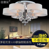 LED水晶灯 现代时尚简约LED吸顶灯客厅灯卧室灯餐厅 创意灯饰灯具 价格:175.00