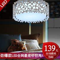 秒杀包邮!LED吸顶灯现代简约时尚卧室灯客厅灯具亚克力雕花灯饰 价格:139.00
