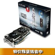 蓝宝石SAPPHIRE VAPOR-X HD 7950 3G GDDR5 OC with Boost 显卡 价格:2049.00