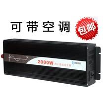 施威宝 2000W 纯正弦波逆变器 12V 转220V太阳能逆变器 车载 价格:1050.00