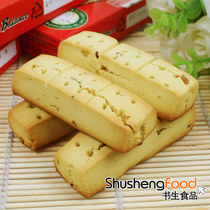 [书生] 韩国进口海太(奶酪、水果)饱腹饼干76g(95) 低脂代餐减肥 价格:6.50