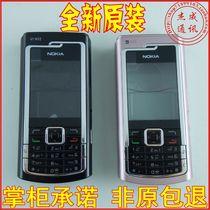 诺基亚N72原装外壳 手机外壳 按键数字键键盘 机壳 黑色粉色 全新 价格:38.00