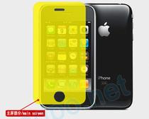 正品防伪ADPO 苹果IPHONE高透膜 屏保 贴膜 一代 手机膜 保护膜 价格:0.80
