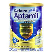 澳洲直邮新西兰奶粉代购 karicare aptamil 3段 可瑞康爱他美3段 价格:209.00