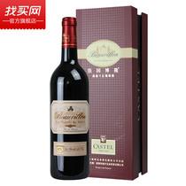 法国卡斯特红酒 法国卡斯特博隆高级干红葡萄酒 750ml葡萄酒进口 价格:168.00
