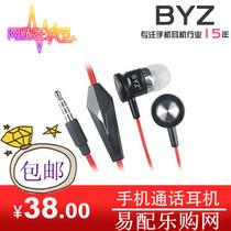 戴尔Smoke 戴尔Mini 3iX 手机耳机 重低音 带麦 高保真 正品包邮 价格:38.00