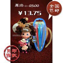 包邮 KAI日本贝印专业安全修眉刀新手防横滑刮眉刀 不锈钢刀片3把 价格:13.75