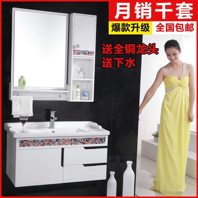 包邮新沃玛特价浴室柜组合 PVC卫浴柜马赛克欧式洗手洗脸盆柜5042 价格:496.85