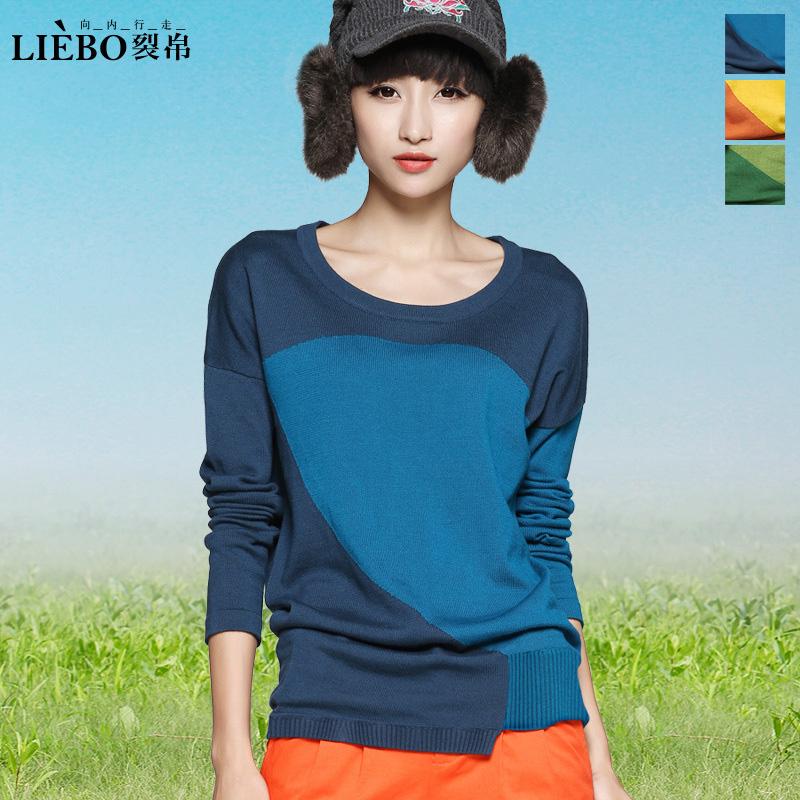 裂帛女装 2013秋款新款打底衫 拼色毛衣长袖套头女针织衫24160069 价格:179.00