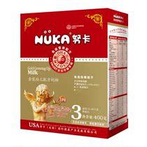 【唯一授权厂家发货】努卡奶粉 金装免疫3段1-3岁盒 价格:95.00