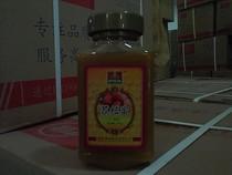 炉峰山 味道醇厚 磁县福远蜂业公司独家蜜 本地荔枝蜂蜜 好喝不贵 价格:30.00