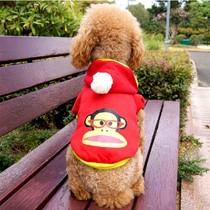 2款包邮新款大嘴猴 宠物狗狗泰迪贵宾 春夏秋冬装卫衣 衣服背心 价格:19.00