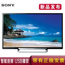 Sony/索尼 KLV-46R470A 46英寸LED液晶壁挂电视机 高清 平板彩电 价格:4199.00