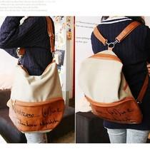 包邮韩版长款配PU皮帆布包包双肩背包淑女包斜挎包多种背法背包 价格:29.90