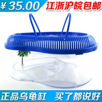乌龟缸带晒台 巴西龟缸乌龟盆 养乌龟专用缸 阿诺比大号 包邮 价格:35.00