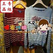 55折TeenieWeenie正品代购13年秋针织衫TTKW33801K KW33801K 798 价格:436.00