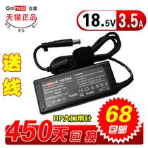 吉摩 惠普 HP ProBook 4410s 4411s 4415s 4416s 电源适配器 价格:68.00