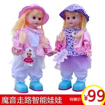 专柜正品喜之宝智能娃娃会对话走路的芭比娃娃说话洋娃娃触摸功能 价格:99.00
