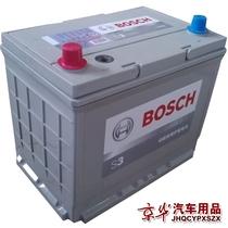 博世汽车电瓶丰田RAV4/汉兰达/凯美瑞/雅力士电池北京免费上门 价格:400.00