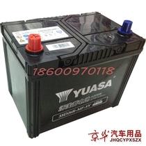 汤浅汽车电瓶奇瑞东方之子/瑞虎/E5/A5蓄电池北京免费上门安装 价格:408.00