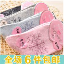 秋冬加厚超可爱羊毛袜 女袜 韩国可爱袜子 兔羊毛保暖袜 超值秒杀 价格:3.78