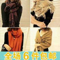 包邮 新款 韩版韩国秋冬天女士毛线围脖 披肩两用超长格子围巾 价格:17.98
