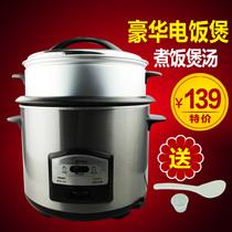 电饭煲TD656A 包邮 煮粥防溢出Midea/美的 TD556A 电饭锅 5升6升 价格:139.00