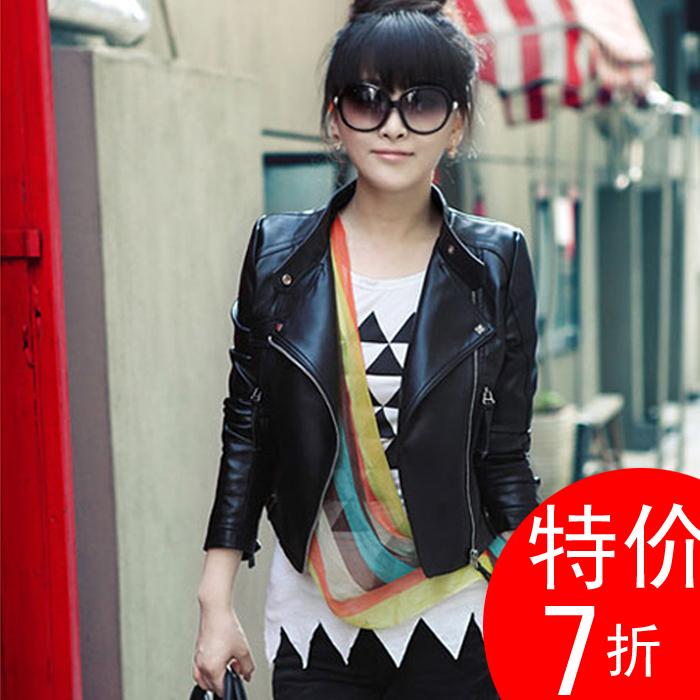 包邮2013新款秋装韩版外套修身显瘦上衣短款机车海宁PU小皮衣女士 价格:79.10