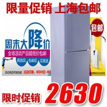 【盛家电器】SIEMENS/西门子 KK21V1160W 双开门电冰箱 家用节能 价格:2630.00