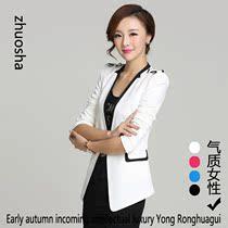 品牌女装 2013秋装新款 拼接小西装女外套长袖 韩版修身小西装 秋 价格:148.10