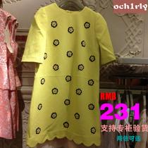 欧时力专柜正品代购13女秋装新五分袖显瘦纯色连衣裙1133080560 价格:239.00