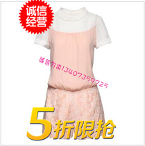 Five Plus2013专柜正品代购新女夏装时尚连体短裤2132064840 价格:334.00
