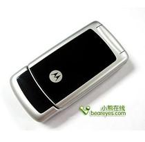 包邮Motorola/摩托罗拉 W220 翻盖手机 时尚手机 老人手机 价格:125.00
