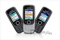 包邮Nokia/诺基亚 2330c 超长待机 大字体 老人学生备用机 价格:199.00
