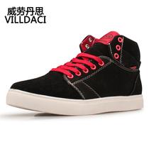 威劳丹思马丁靴拼色板鞋男士帆布鞋英伦韩版潮流高帮休闲鞋男鞋子 价格:158.00