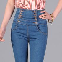 秋装新款韩版排扣高腰牛仔女裤 大码修身显瘦小脚铅笔长裤子 潮 价格:55.00