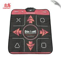 正品名牌 至尊拉链跳舞毯 包邮 电视电脑两用二合一 单人运动健身 价格:135.00