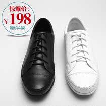新款男鞋英伦鞋黑白色休闲鞋男士鞋韩版皮鞋板鞋低帮鞋真皮男鞋子 价格:198.00