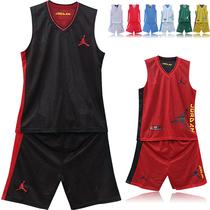 双面网眼飞人篮球服篮球衣 篮球背心男子篮球运动服队服训练服 价格:42.00